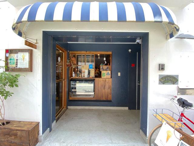sweet olive 金木犀茶店の外観