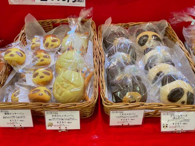 「うえのの森のパンやさん」アトレ吉祥寺のキャラクターパン