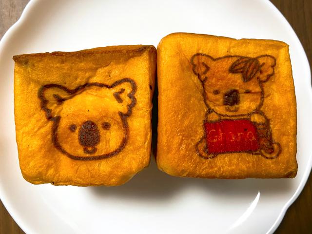 うえのの森のパンやさんのコアラのマーチくんパン