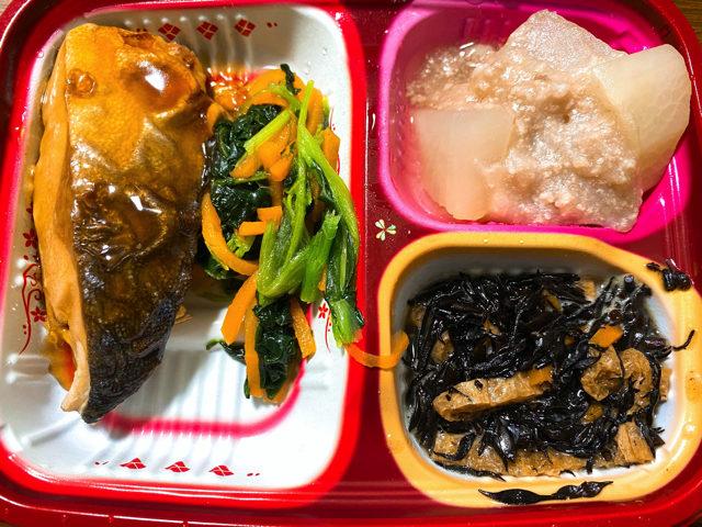 ワタミの宅食ダイレクトの鶏の唐揚げおろしソースブリの照り焼き