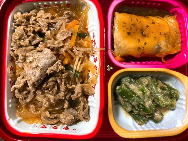 ワタミの宅食ダイレクトの鶏の唐揚げおろしソースの牛肉のチャプチェ風