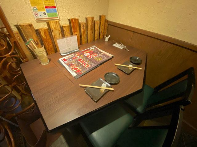 寿香苑(じゅこうえん)あかつきの店内