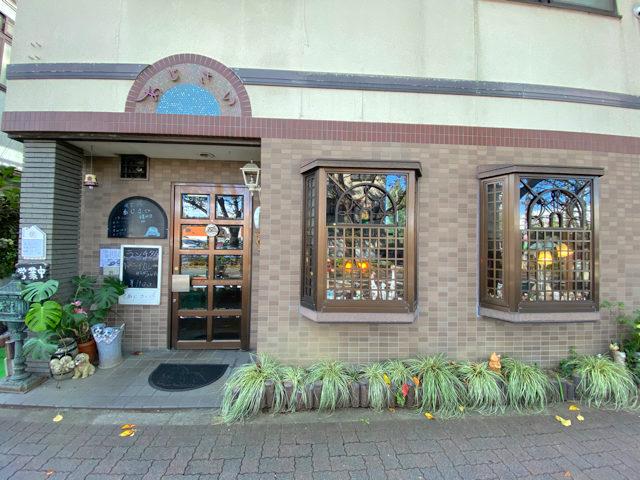 三鷹の喫茶店「あじさい」の外観