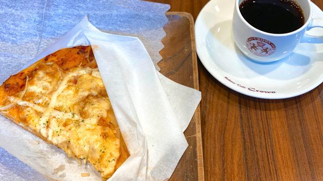 ベーカリーカフェ・クラウン 武蔵境店のピザとコーヒー