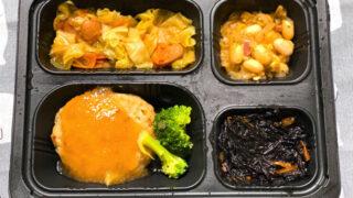 まごころケア食の豆腐おろしハンバーグ弁当