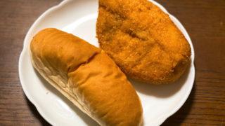 西荻窪の「しみずや」のパン