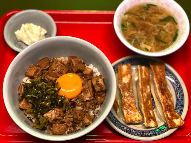 台北餃子 張記(ちょうき)西荻窪店のルーローハンランチ