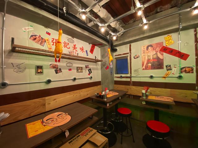 台北餃子 張記(ちょうき)西荻窪店の店内4