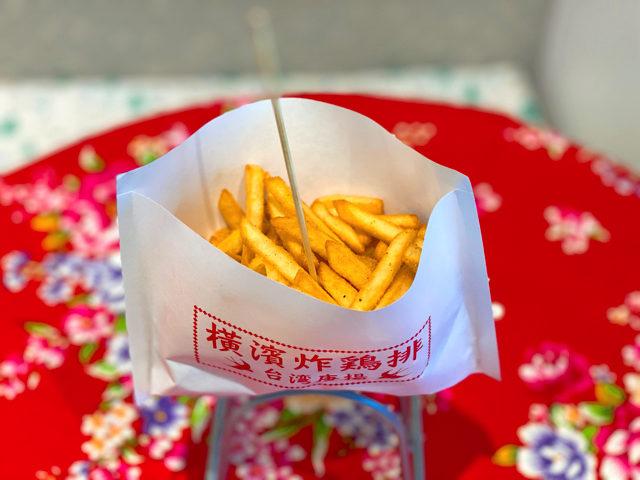 台湾唐揚 横濱炸鶏排(よこはまざーじーぱい)吉祥寺店の台湾ポテト