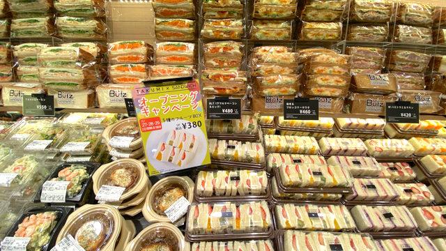 TAKUMI×SANDWICH(タクミ バイ サンドウィッチ)吉祥寺店
