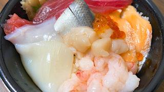 魚丼 西荻窪店の海鮮丼