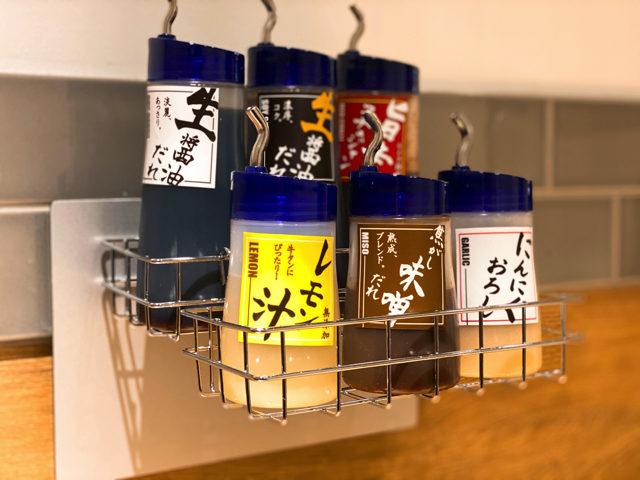 焼肉ライク 吉祥寺南口店のソース