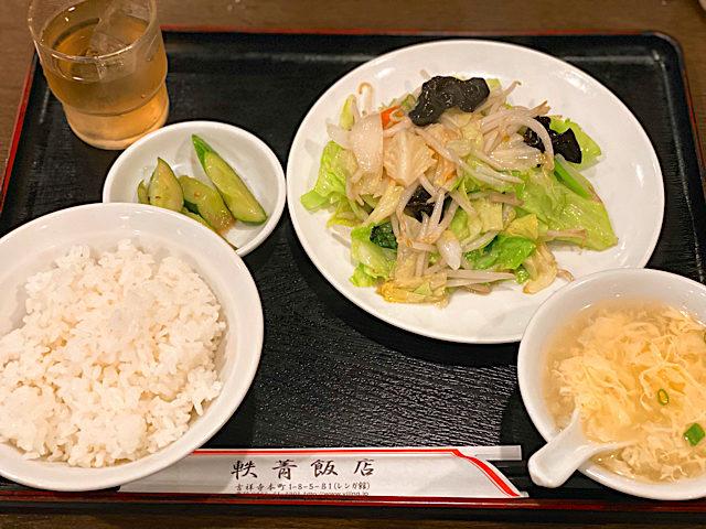 吉祥寺の上海料理屋「軼菁飯店(いじんはんてん)」の定食