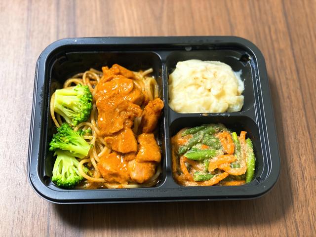ヨシケイ「夕食ネット」のシンプルミール(冷凍弁当)のお試しセット2