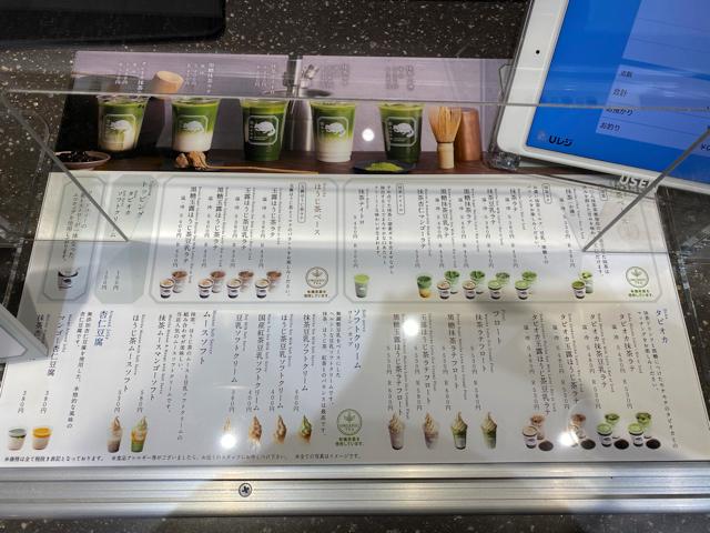 一〇八抹茶茶廊 丸井吉祥寺店のメニュー