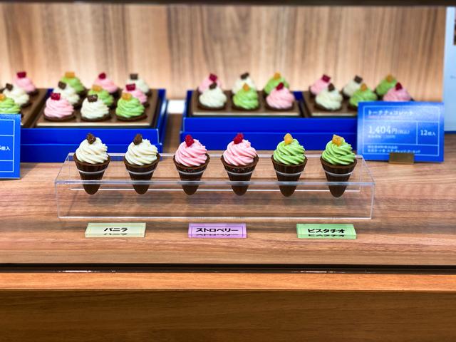 ベルプラージュ(Belle Plage)アトレ吉祥寺店のチョコレート