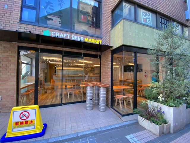 クラフトビアマーケット 吉祥寺ペニーレーン店