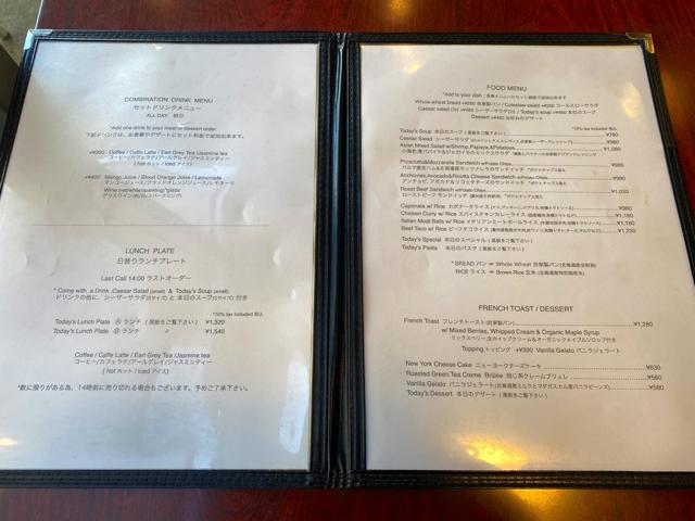 西荻窪「ニューベリーカフェ(NEWBURY CAFE)」のメニュー