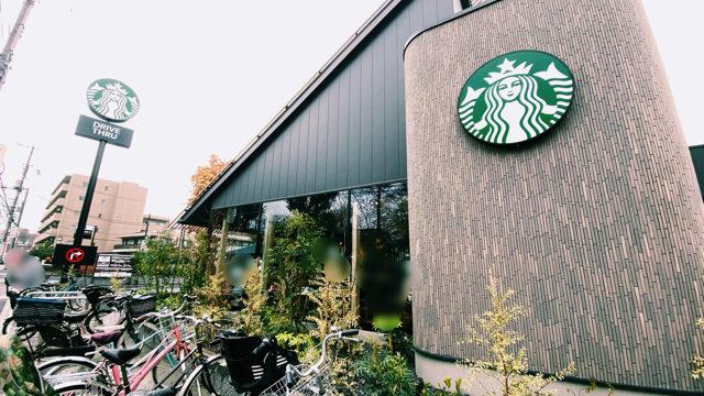 スターバックス コーヒー 西東京新町店の外観