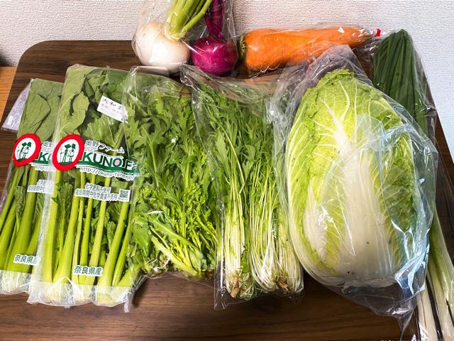 食べチョク コンシェルジュの野菜4