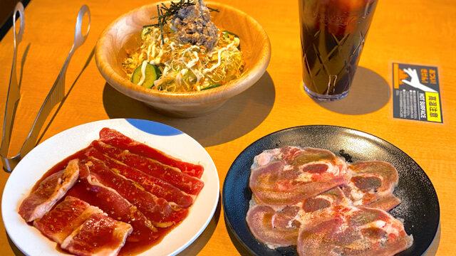 焼肉きんぐ 吉祥寺店の食べ放題ランチ1