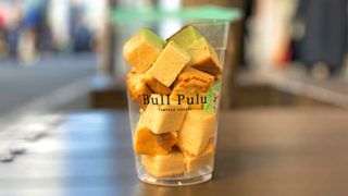 Bull Pulu(ブルプル)台湾カステラ吉祥寺の台湾カステラ