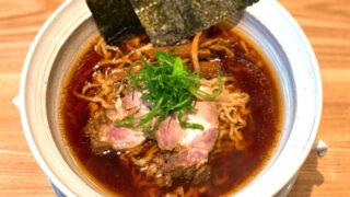 三鷹台「麺屋YAMATO」の醤油ラーメン
