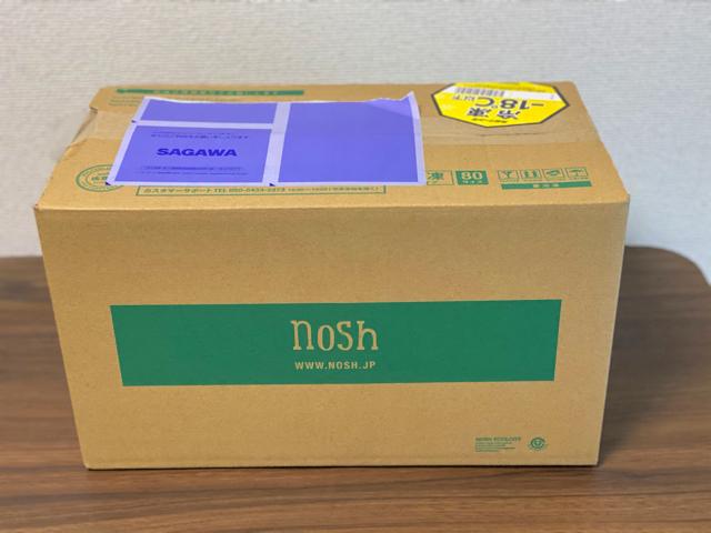 宅配弁当「nosh(ナッシュ)」の冷凍弁当3