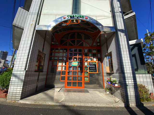 三鷹の洋食レストラン「tachyon(タキオン)」の外観