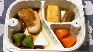 ウェルネスダイニングの「やわらかダイニング」のムースやわらか宅配食のお試しセット1