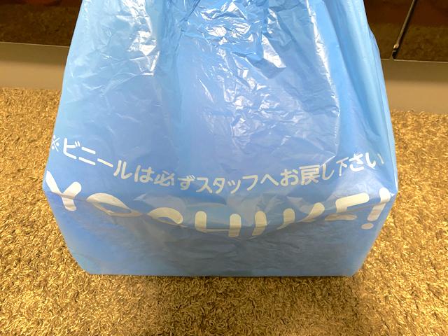ヨシケイのミールキット(カットミール)のお試しセット1