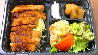 吉祥寺じげもんとんの長崎芳寿豚のトンテキ弁当