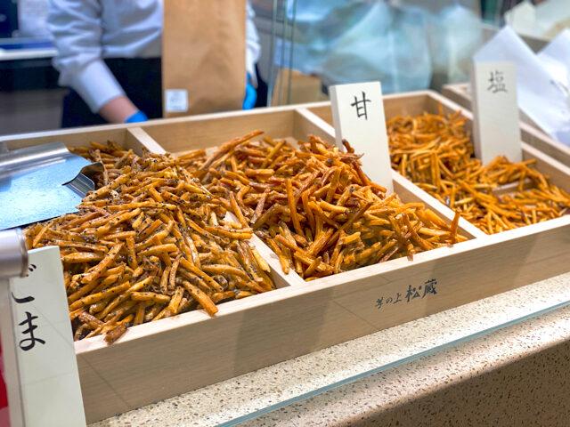 芋の上松蔵(いのうえまつぞう) アトレ吉祥寺店の芋けんぴ