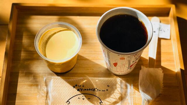 カンノンコーヒー吉祥寺店のプリン1