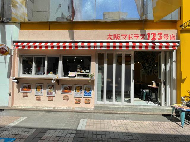 大阪マドラスカレー123号店(吉祥寺店)の外観