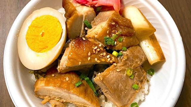 みのり屋のお弁当