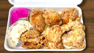 鶏笑(とりしょう)三鷹店の唐揚げ弁当