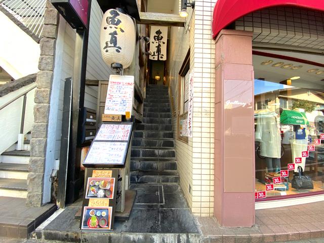 魚真(うおしん)吉祥寺店の外観