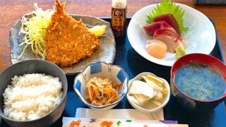 魚真(うおしん)吉祥寺店のランチ定食