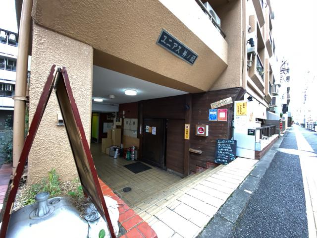ベトナムちゃん吉祥寺店のアクセス