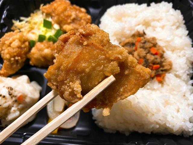 やまをんちの鶏の唐揚げ日替わり弁当2