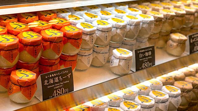 あべ養鶏場えっぐぷりん 武蔵境店のプリン