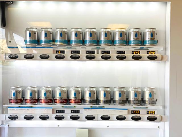 ブルーボトルコーヒーの自動販売機 東急百貨店吉祥寺店2