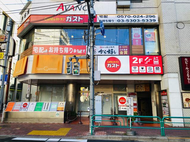 ガスト 西荻窪駅前店の外観