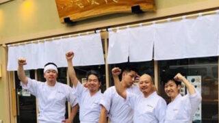 吉祥寺「らぁ麺 さわ田」