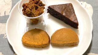 三鷹のun verre(アン ヴェール)の焼き菓子
