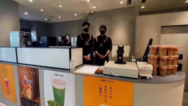 ホワイトアレイ 丸井吉祥寺店