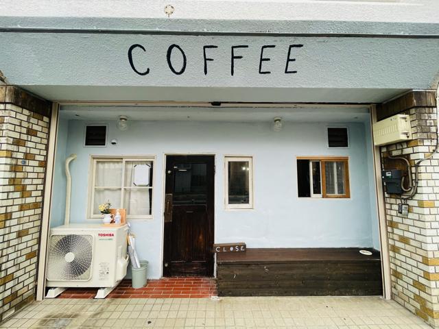 吉祥寺「喫茶 うろひびこ」の外観