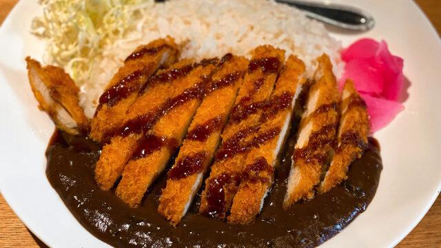 吉祥寺「肉バル 完全個室×居酒屋 京(みやこ)」のカレー