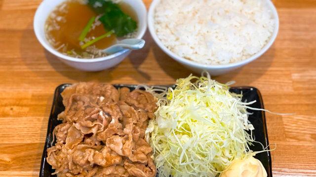 三鷹「ゆたか」の生姜焼き